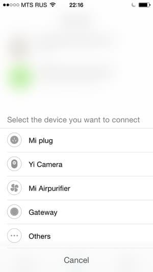 зарегистрировать учетную запись Xiaomi/Mi