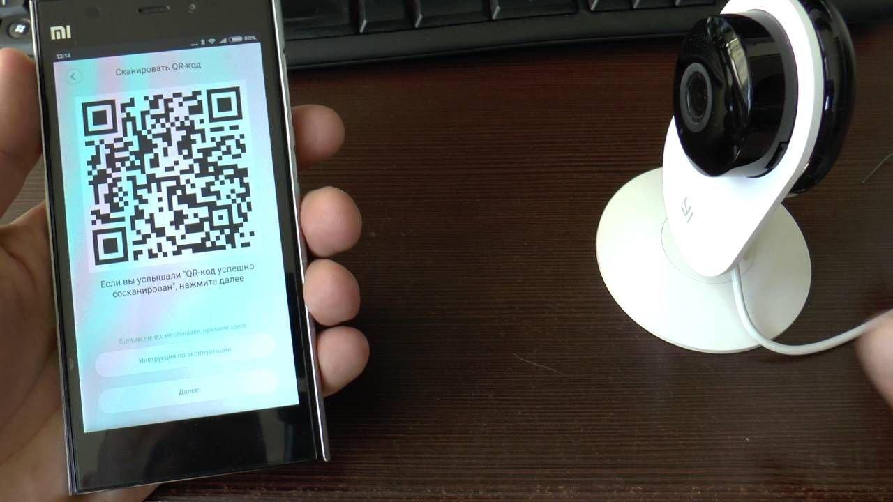 Приложение для Xiaomi Yi Home