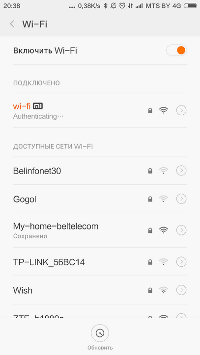 Приложение mi home Wi-Fi