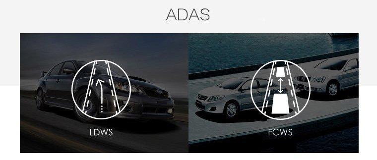 Система ADAS