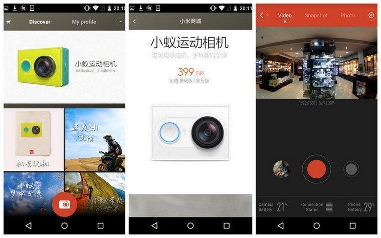 Приложение для смартфонов Yi Camera