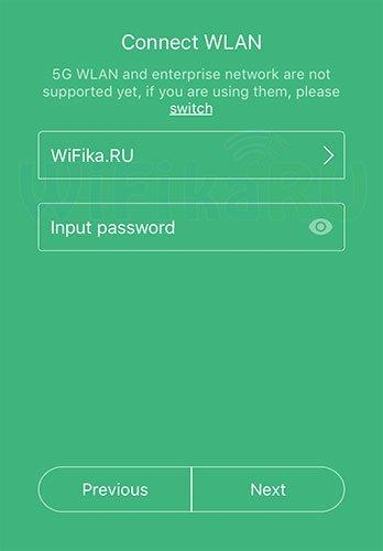 Пароль от домашнего Wi-Fi
