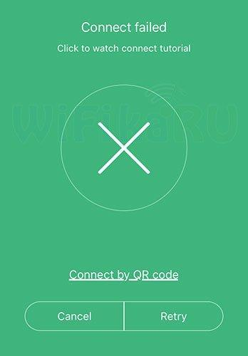QR-код для подключения камеры