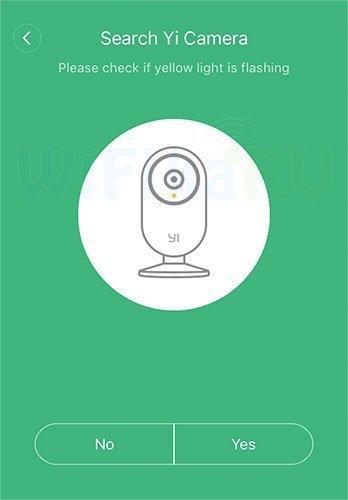 Проверка камеры на подключение