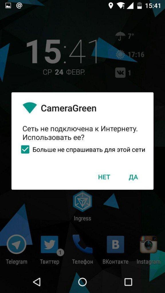 Подключение Xiaomi Yi