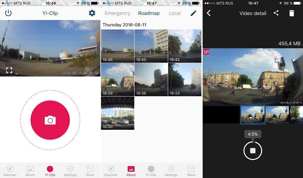 Приложение Yi smart dash camera