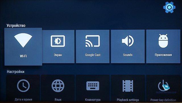 Настройки экрана Mi box 3