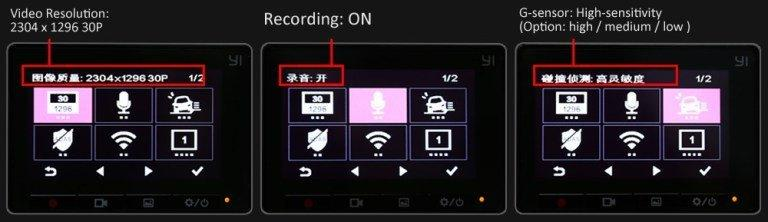 Настройки Xiaomi Yi Smart Dash Camera