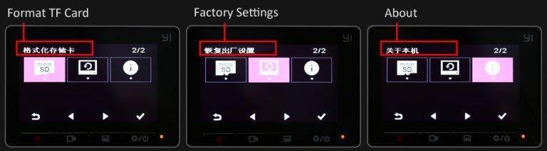 Настройка Xiaomi Yi Smart Dash Camera
