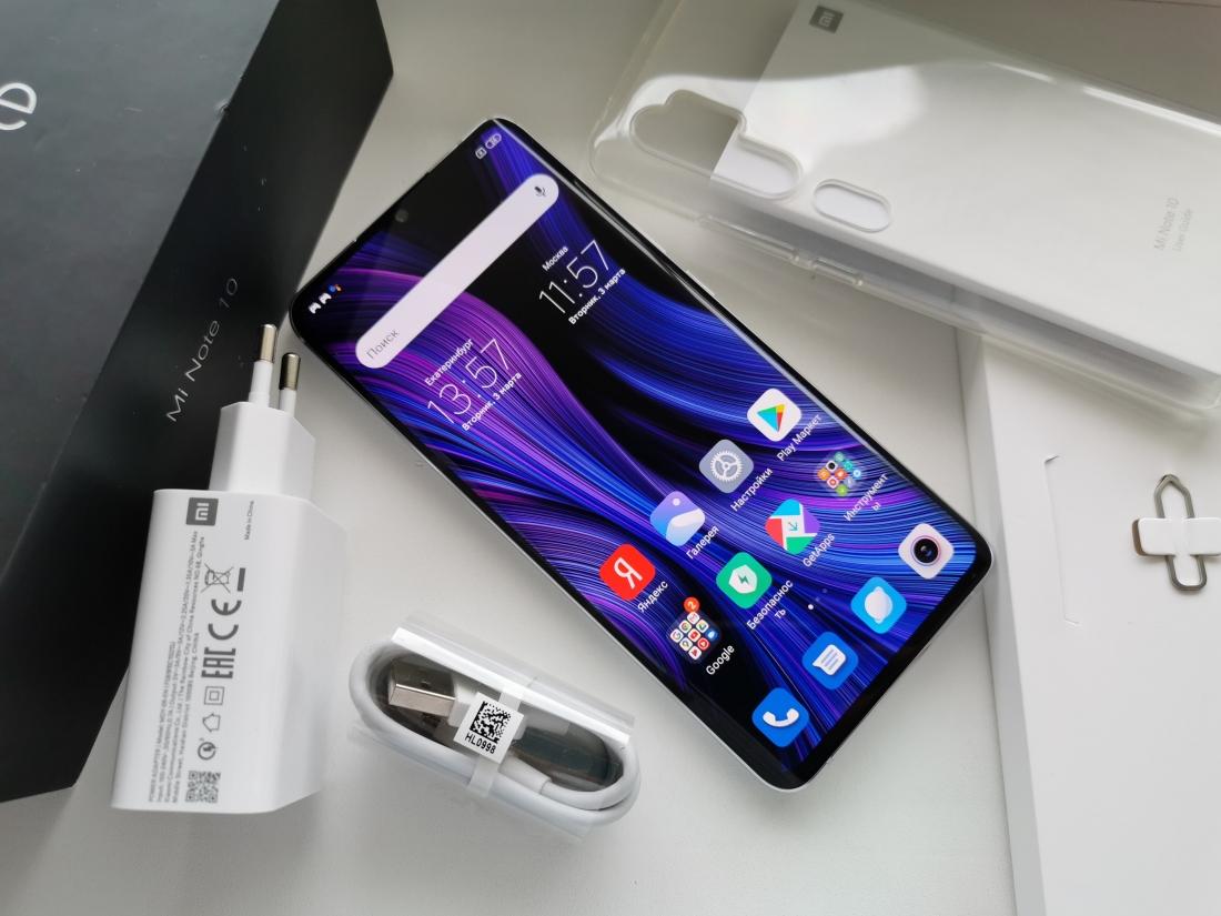 Xiaomi Mi 10 Pro описание