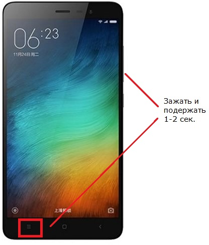 7 способов сделать скриншот на телефоне Xiaomi