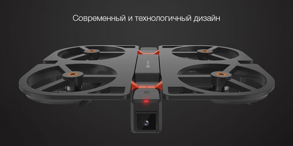 Квадрокоптеры производителя Xiaomi: особенности