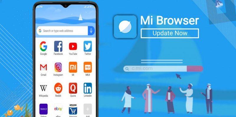 Как настроить и отключить браузер Xiaomi