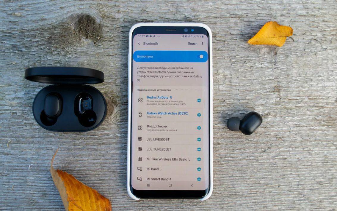 Как синхронизировать наушники Xiaomi AirDots между собой