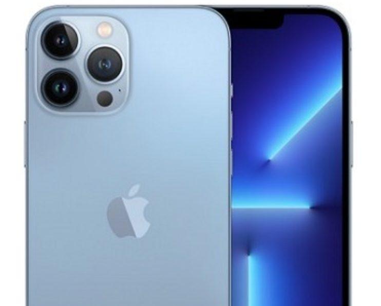 Обзор на iPhone 13 Pro Max